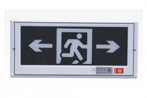 消防指示灯